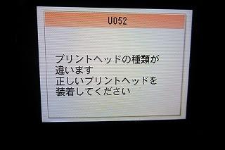 2013.1.12 001.jpg