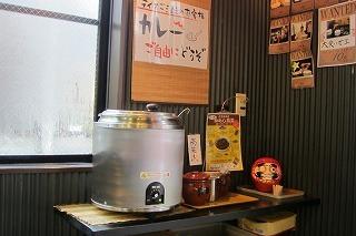 2013.2.19 哲麺 012.jpg