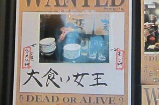 2013.2.19 哲麺 017.jpg