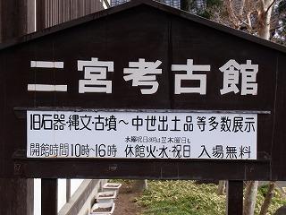 2013.2.7 ブラリあきる野 001.jpg