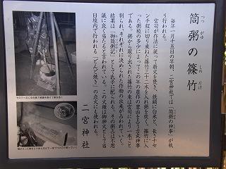 2013.2.7 ブラリあきる野 024.jpg