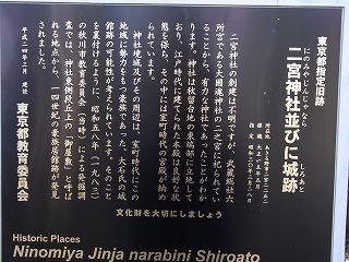 2013.2.7 ブラリあきる野 027.jpg