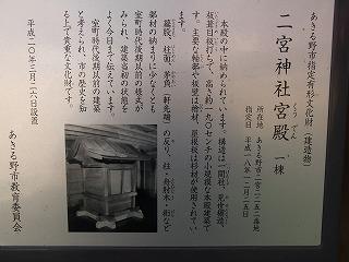 2013.2.7 ブラリあきる野 029.jpg