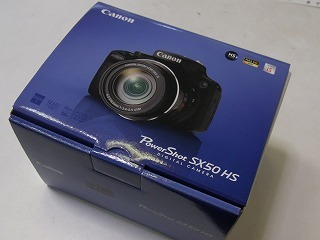 2013.3.31 SX50HS 003.jpg