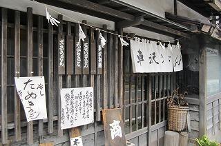 園2012.9.5 ダリア 006.jpg