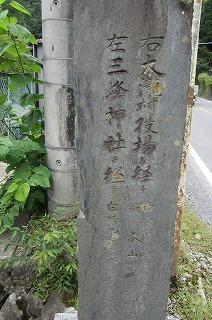 園2012.9.5 ダリア 010.jpg
