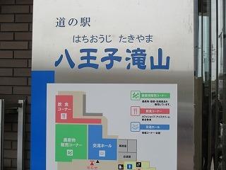 IMG_6615.jpg